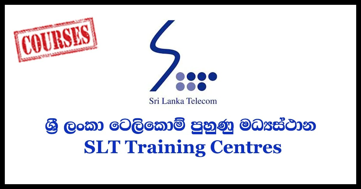 Certificate in Applied Information Technology (CAIT) – SLT Training ...