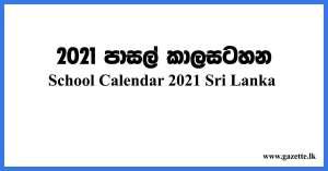 School-Calendar-2021-Sri-Lanka