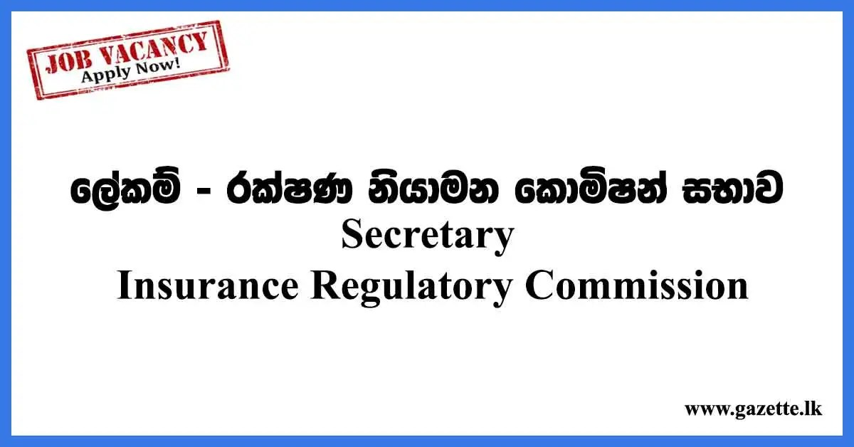 Secretary-Insurance-Regulatory-Commission