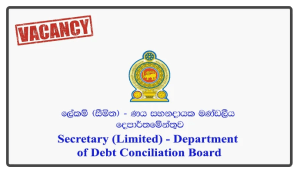 Secretary (Limited) - Department of Debt Conciliation Board