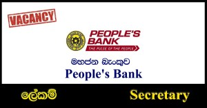 Secretary- People's Bank