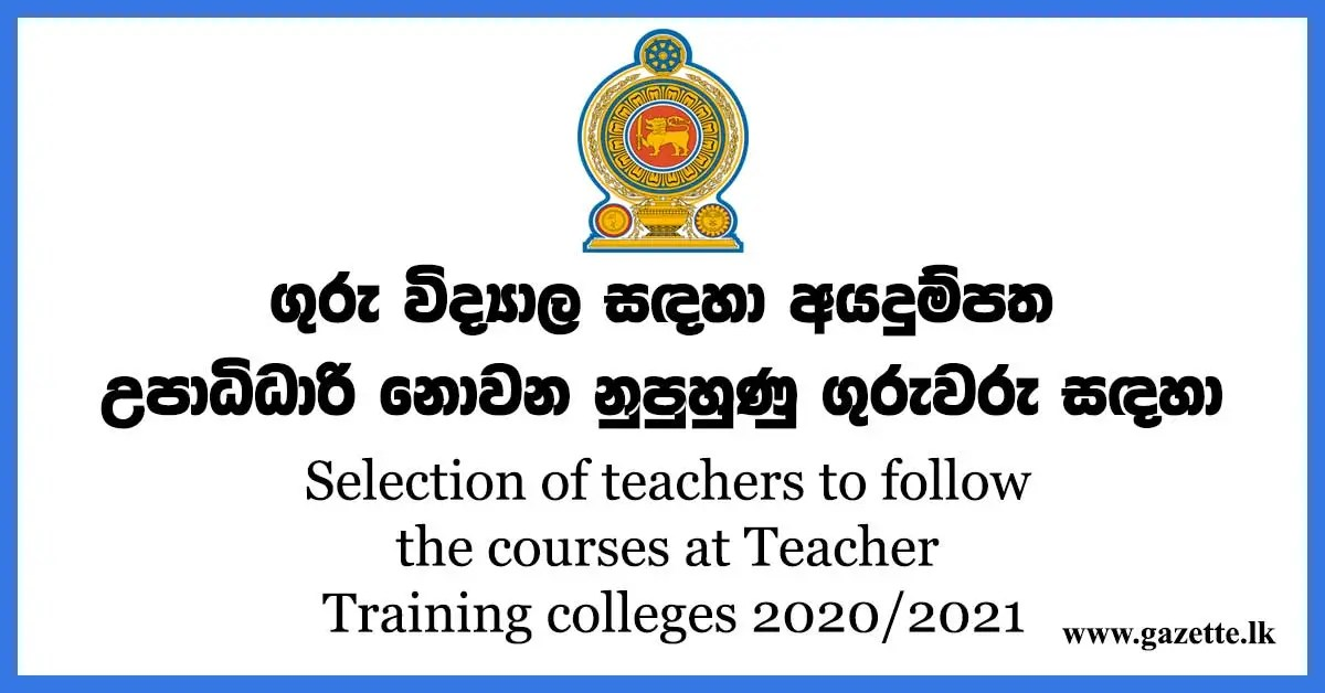 Selection-of-teachers-to-follow-the-courses-at-Teacher-Training-colleges-2020-2021