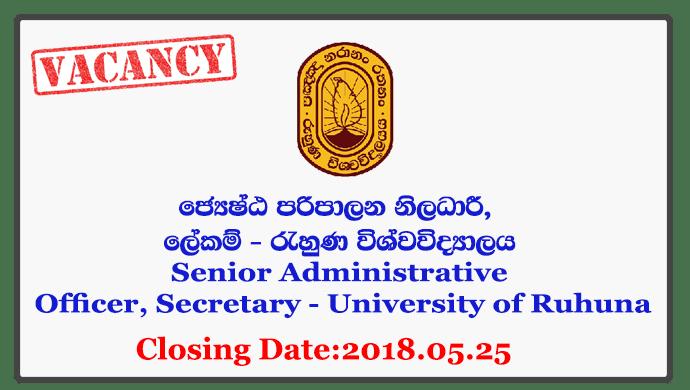 Department Of English University Of Ruhuna