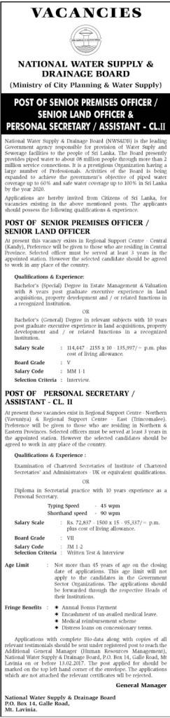 Water Board Vacancies - Gazette lk - ගැසට් lk
