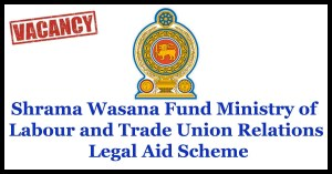 Shrama Wasana Fund Ministry of Labour and Trade Union Relations Legal Aid Scheme