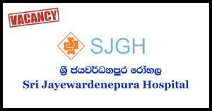 Telephone Operator - Sri Jayewardenepura General Hospital