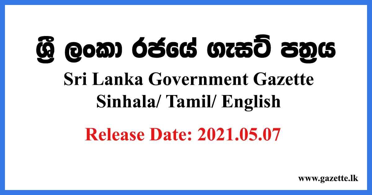 Sri-Lanka-Government-Gazette-2021-05-07