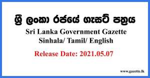 Sri-Lanka-Government-Gazette-2021-05-07