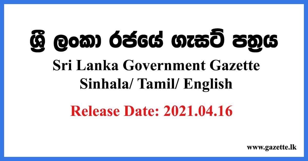 Sri-Lanka-Government-Gazette-2021-April-16