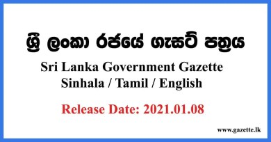 Sri-Lanka-Government-Gazette-2021-January-08