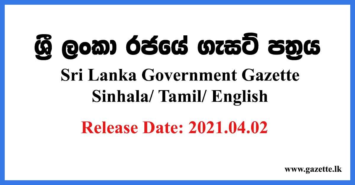 Sri-Lanka-Government-Gazette-April-02