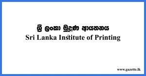 Sri-Lanka-Institute-of-Printing