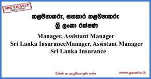 Sri-Lanka-Insurance