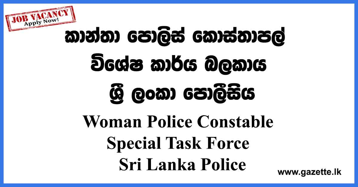 Sri-Lanka-Police