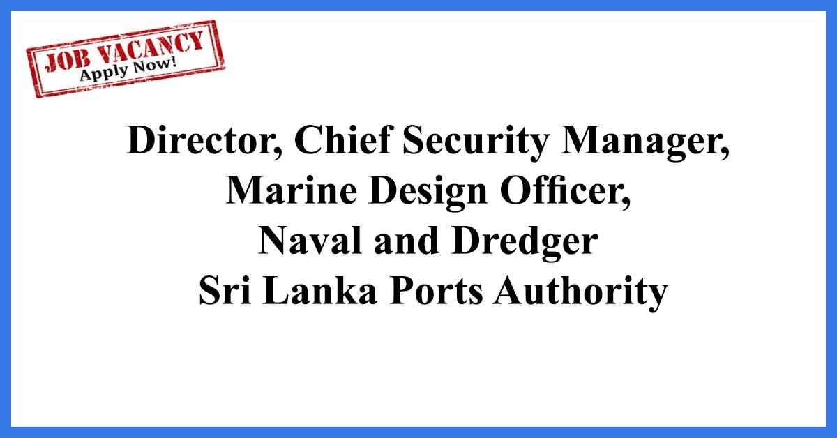 Sri-Lanka-Ports-Authority