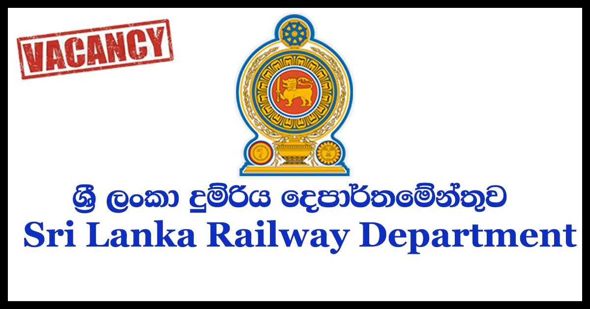Sri Lanka Railway Department Management Assistant