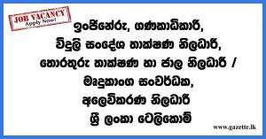 Sri-Lanka-Telecom-Vacancies