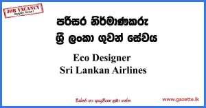 Sri-Lankan-Airlines
