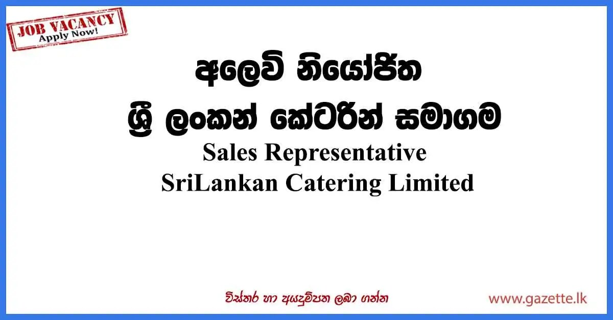 SriLankan-Catering-Limited