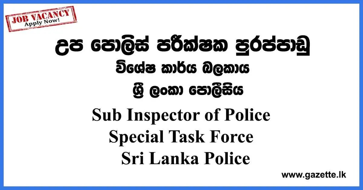 Sub-Inspector-of-Police