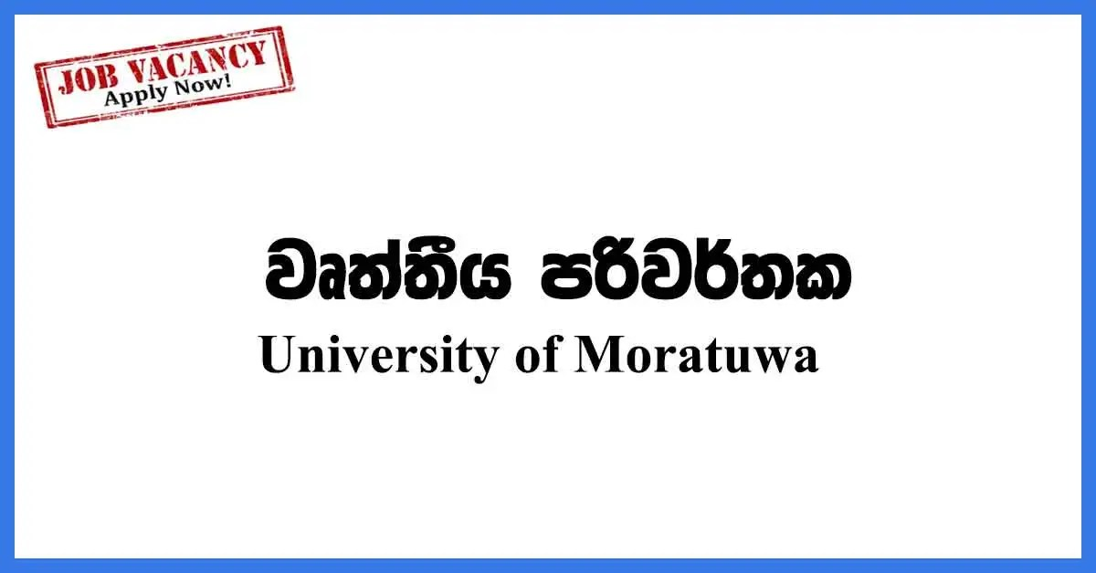 Tanslator-University-of-Moratuwa
