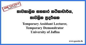 Temporary-Assistant-Lecturer,-Temporary-Demonstrator---University-of-Jaffna