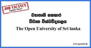 The-Open-University-of-Sri-lanka-The-Open-University-of-Sri-lanka