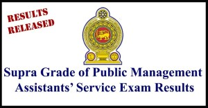 Supra Grade of Public Management Assistants' Service Exam Results