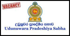 Udunuwara Pradeshiya Sabha