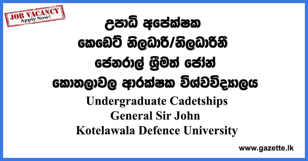 Undergraduate-Cadetships