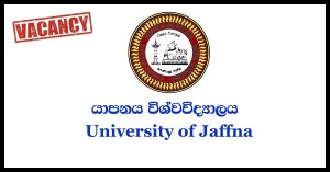 University of Jaffna - Faculty of Agriculture Vacancies