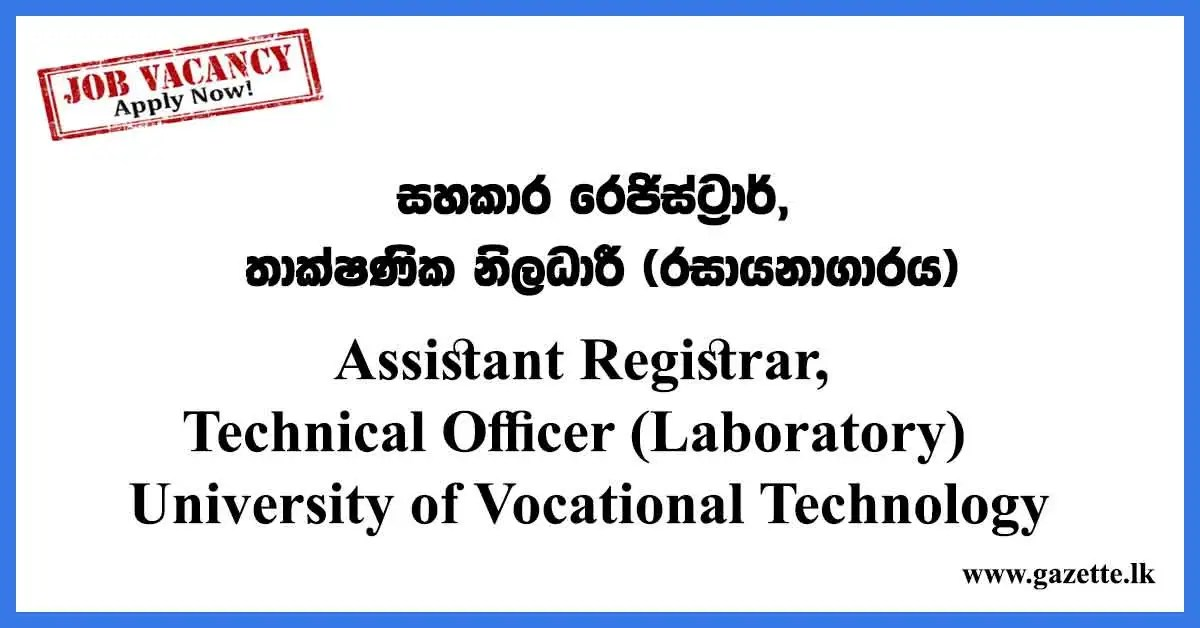 Univotech-Vacancies