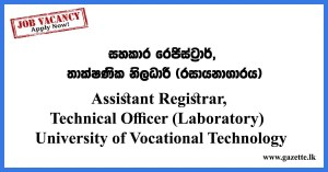 Univotech-Vacancies