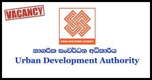 Urban Development Authority