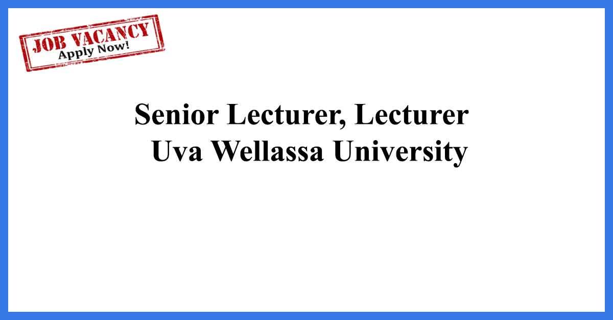 Uva-Wellassa-University