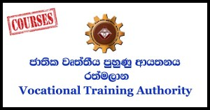 Vocational Training Authority