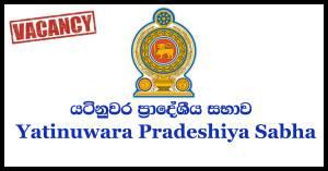 Yatinuwara Pradeshiya Sabha