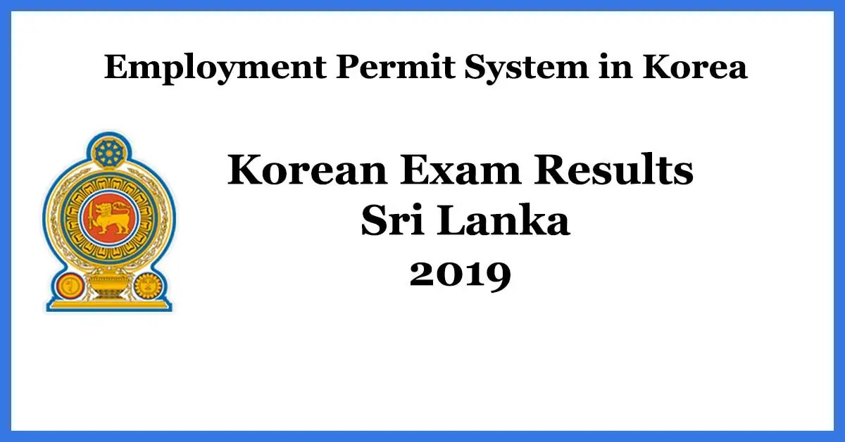 4 th EPS TOPIK Point System-2019 TEST RESULT & INTERVIEW DATE