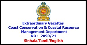 The Report of Environmental Impact Assessment Study - Coast Conservation & Coastal Resource Management Department