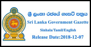 Sri Lanka government gazette 07 12 2018