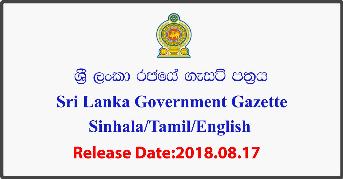 Sri lanka gasset 2013 november