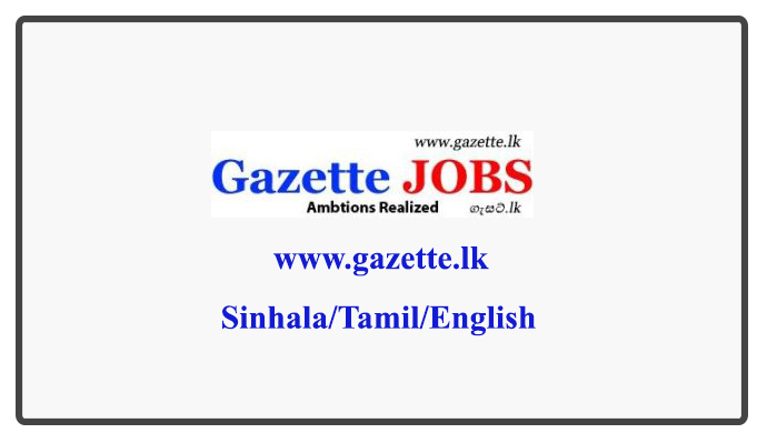 Sri Lanka Government Gazette 2019 August 09 (Sinhala/Tamil/English