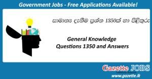 General Knowledge - Gazette lk - ගැසට් lk