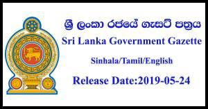 government gazette 2019 05 24