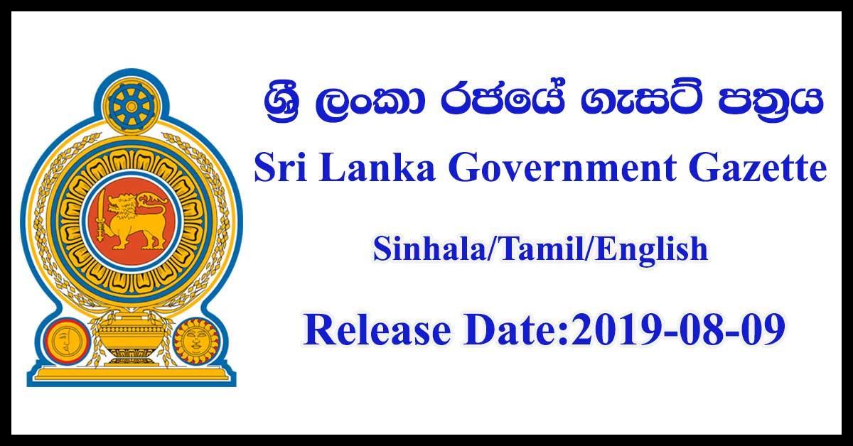 Sri Lanka Government Gazette 2019 August 09 (Sinhala/Tamil/English
