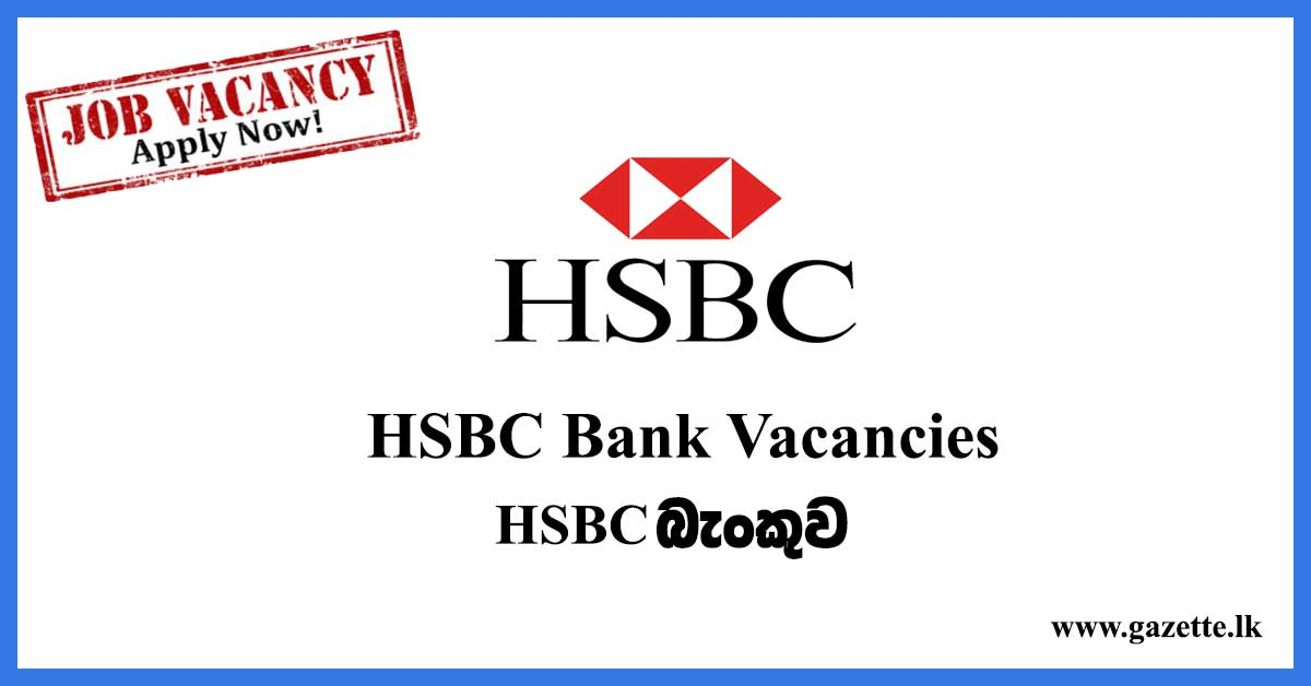 hsbc-bank-vacancies-sri-lanka