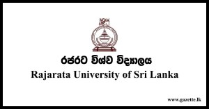 rajarata-univeristy-of-sri-lanka