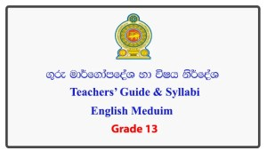 teachers-guide-syllabi-english-medium-grade-13