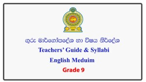 teachers-guide-syllabi-english-medium-grade-9