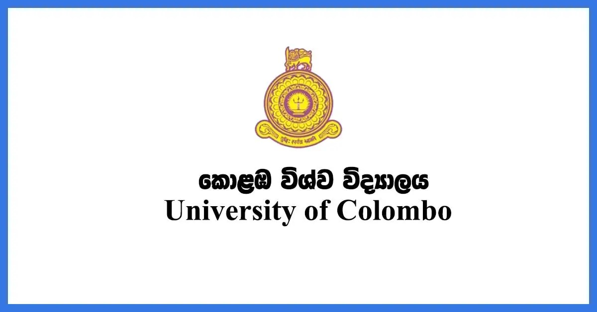 university of colombo vacancies